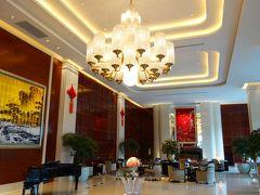 WH MING HOTEL 上海小南国花園酒店