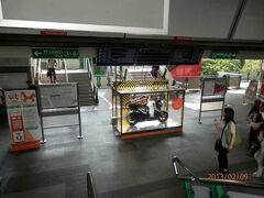 bkk2回13水曜1午前MRT地下鉄ラマ9世駅まで日本人に人気というホテルを確かめる