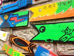 スマホを活用して釜山を歩く:韓国のマチュピチュ!甘川洞文化村を散策(1)
