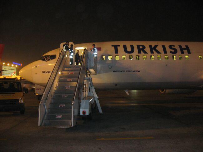 2012年12月 トルコ航空で飛ぶオランダ・ベルギー・トルコ(11 TK1940便(ブリュッセル→イスタンブール))