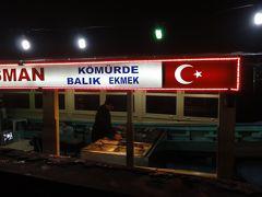 ぐるっと9日間トルコ⑥ イスタンブール