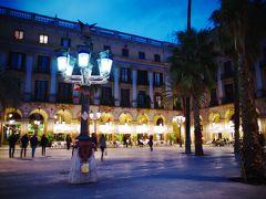ガウディ建築に会いに♪夢のバルセロナ&大好きPARIS6日間ひとり旅 5 ~グエル公園、カサ・ミラ、カサ・バトリョ見学でガウディ三昧 後編~