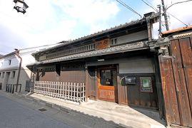 2013.1風邪を押して奈良に2 奈良町 元興寺 伊丹空港へ