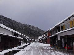 雪景色の若狭鯖街道 朽木~熊川宿ドライブ