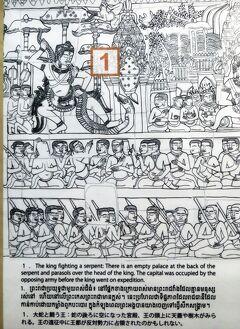 Cambodia クメールの微笑み (30/33) シェムリアップ バイヨン遺跡の修復 壁画の説明(1月29日)