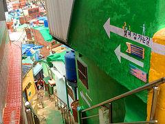 スマホを活用して釜山を歩く:韓国のマチュピチュ!甘川洞文化村を散策(3)