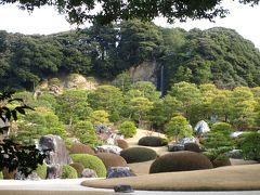 2013年 島根県 足立美術館