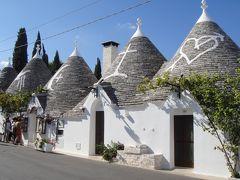 行きあたりばったり、ヨーロッパ周遊一人旅2012 Vol.54 かわいいトゥルッリがいっぱい♪アルベロベッロ/ちょこっとバーリ