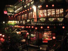 台湾の宵闇とランタンフェスティバルめぐり(1日目)