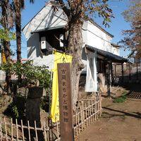 木下万葉公園 と 吉岡まちかど博物館