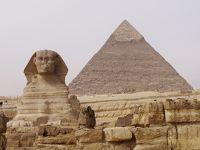 2013年 神秘のエジプト・ギザ、ダハシュール、メンフェス、サッカラ