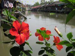 2013 タイ・バンコク 郊外の町へアムパワーとメークローンへぶらぶら歩き旅