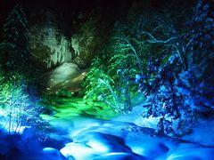 深山桜庵に泊まって平湯大滝結氷まつりへ その2(夕食~平湯大滝結氷まつり~チェックアウト)