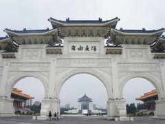 【台北】3日目 中正紀念堂と台北燈節(ランタンフェスティバル)とB級グルメの王者