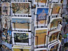 行きあたりばったり、ヨーロッパ周遊一人旅2012 Vol.59 ゴッホゆかりの地アルル