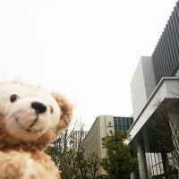 世界街歩き with ダッフィー 〜芝浦工業大学とララポート豊洲〜