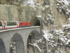2013.02 冬のスイス鉄道の旅 氷河特急編