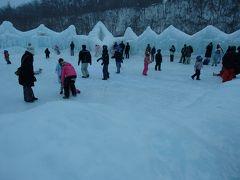 2月、支笏湖、氷濤祭り