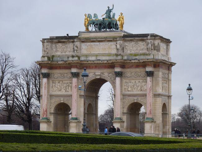 自由旅行。2度目のパリ。前回は市内をバスで周遊とベルサイユ宮殿 セーヌ川ディナークルーズのみ。そこで今回はじっくり観光する事になりました。夫婦で航空券 電車の切符・ホテルの手配をし少々不安でしたが何とかなりました。パリに10連泊。パリ市内はもちろんの事、フォンテーヌブロー、バビルゾン、シャルトル大聖堂、ロワールの古城など近郊の町を楽しみました。<br /><br />