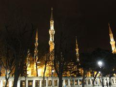ぐるっと9日間トルコ⑦ イスタンブールⅡ