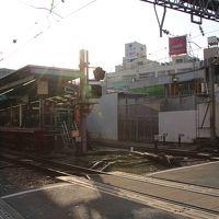 東京散歩♪ ⑤ 小田急線下北沢駅&星乃珈琲店
