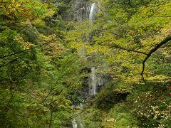 超難関アプローチでたどり着いた滝は…◆日本の滝百選『早戸大滝』へ≪その3≫