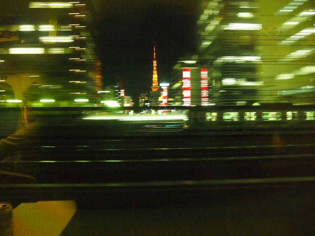 平日に休みをとって、東京観光へ。<br />新しくできたスポットがたくさんある新宿。<br />どこでも行列ができてる新宿。<br /><br />東に西に散歩〜<br />1日で17000歩も歩いてたー。クタクタ。<br />でも楽しく新宿を満喫しました〜♪<br /><br /><br />
