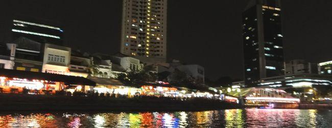 シンガポールへお散歩 in アジア