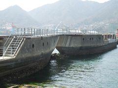 コンクリート船【武智丸】