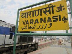 【年末年始の女子旅・寝台列車利用】バラナシ/インド Varanasi/India