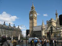 2010GW イングランドの旅・その4 ~ロンドンを見る~