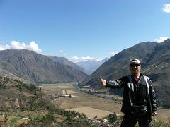 中南米の旅 3日目「インカ遺跡 ピサック 聖なる谷 編」
