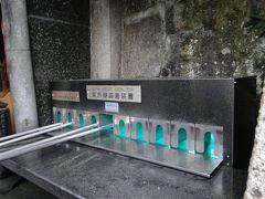 ニッセン日帰り招待旅行 滋賀・京都2013