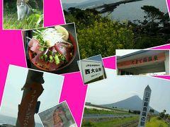 日帰り女子旅♪指宿観光。タツノオトシゴがおススメです。