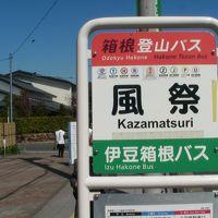 ♪坂東丗三観音霊場in神奈川♪
