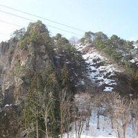 新潟 麒麟山温泉