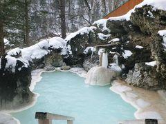 3連休のんびり温泉三昧の旅 (2) 【 美ヶ原温泉散策&白骨温泉に立ち寄り湯 】