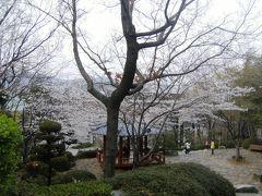 QKor旅行 ③ UN公園と市立博物館まで歩く