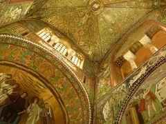 春の優雅なイタリア中部・サンマリノ巡り旅♪ Vol12(第2日目昼) ☆ラヴェンナ:世界遺産「Basilica di San Vitale」(サン・ヴィターレ教会)の美しいモザイクを観賞♪