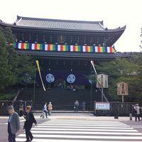 artdrive1192325京都・倉敷�