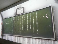 2013瀬戸内国際芸術祭~春・沙弥島~