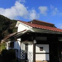 中伊豆ぐるり旅【4】~日本一の巨石・巨木露天の宿~旅館 白壁荘