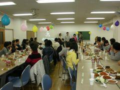高島平で朝鮮族のお花見会 延辺育ちの子供達大喜び