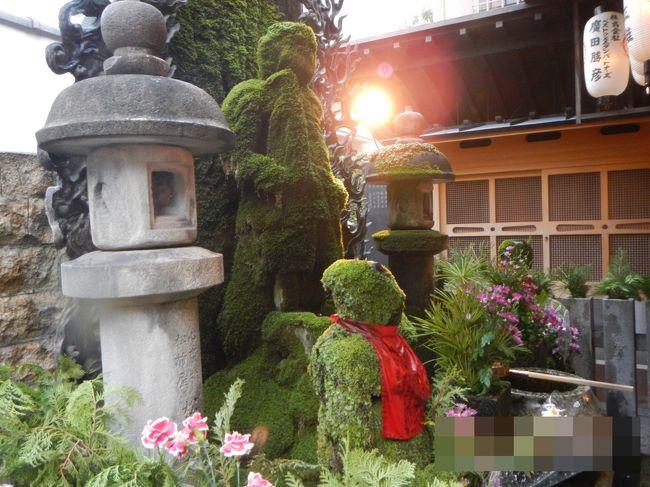 春ののんびり京都・大阪旅行③