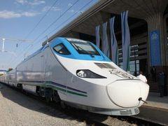 ウズベキスタンの新幹線 アフラシアブ号
