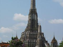 初めてのバンコク旅行