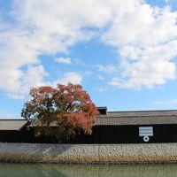 2012 岐阜・愛知の旅 No6 半田 (3日目)