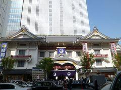 歌舞伎座 新開場(写真追加2013.9.2)
