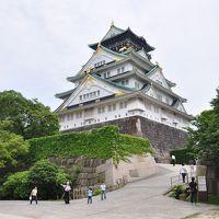 大阪城・京橋