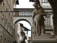 春の優雅なイタリア中部・サンマリノ巡り旅♪ Vol119(第11日目午前) ☆フィレンツェ:雨の濡れた美しいフィレンツェの街歩きとショッピングを楽しむ♪